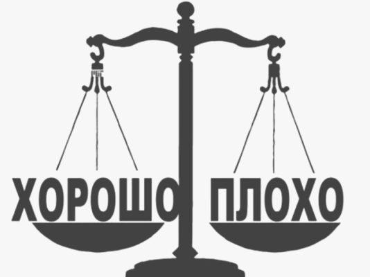 Мораль и откуда она берется